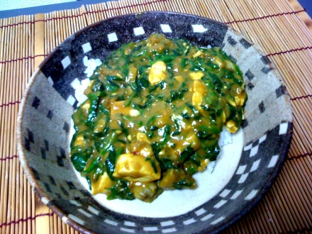 spinach and tofu frypan curry