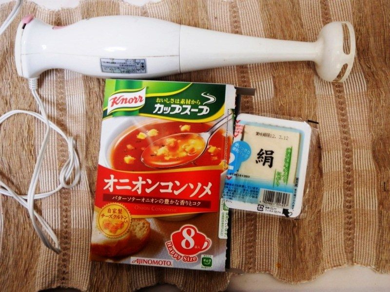 quick-onion-tofu-dip-ingredients