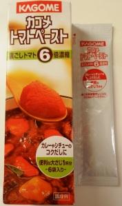 tomato-paste-in-japan