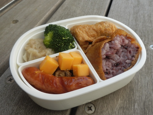 bento freezer ideas