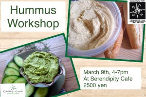 hummus-workshop-japan
