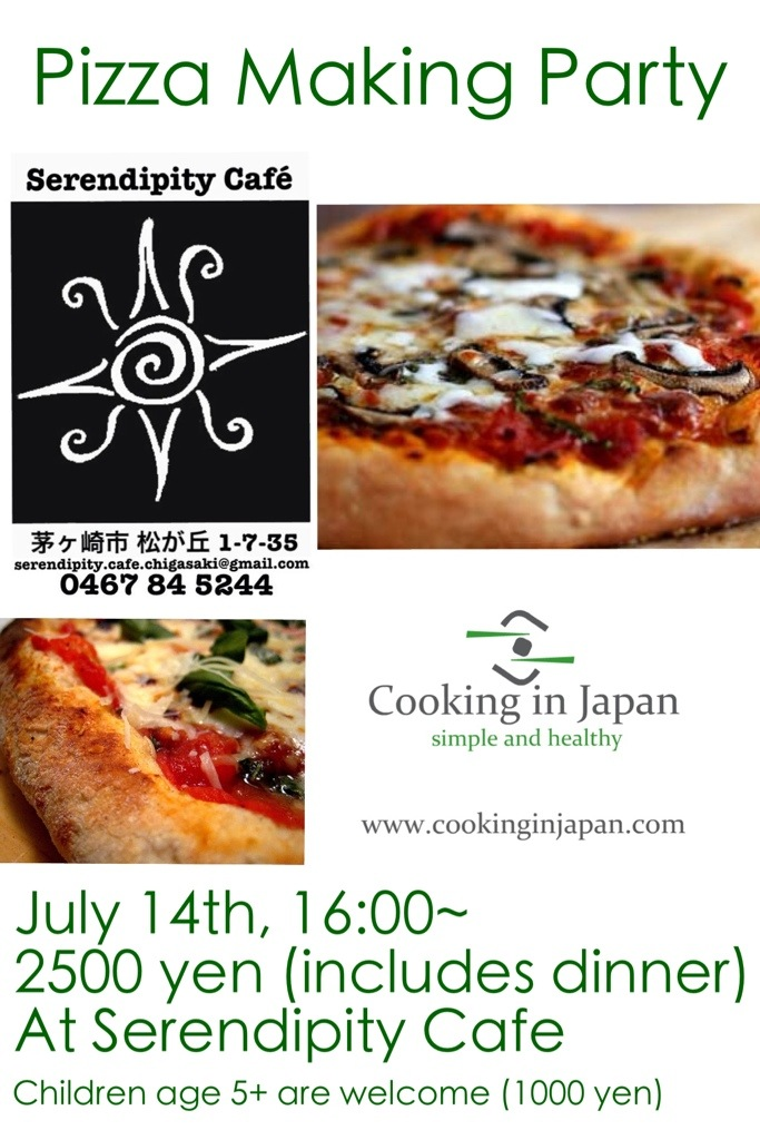 pizza workshop japan