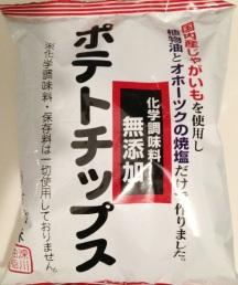 additive-free-potato-chips-japan