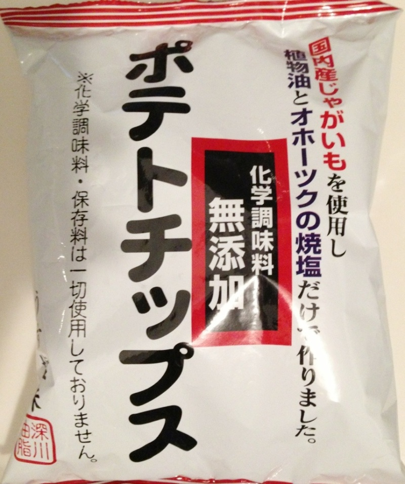 additive-free-potato-chips-japan
