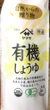 organic soy sauce japan