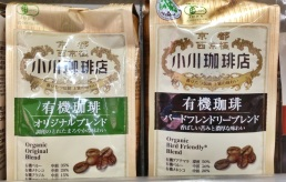 organic-coffee-japan