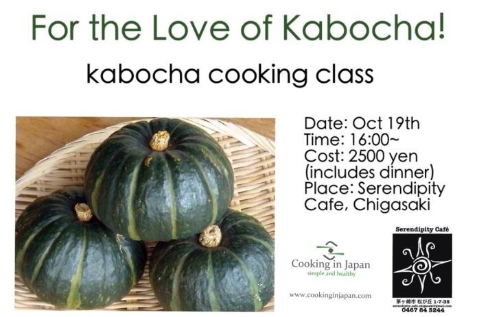 kabocha-cooking-class