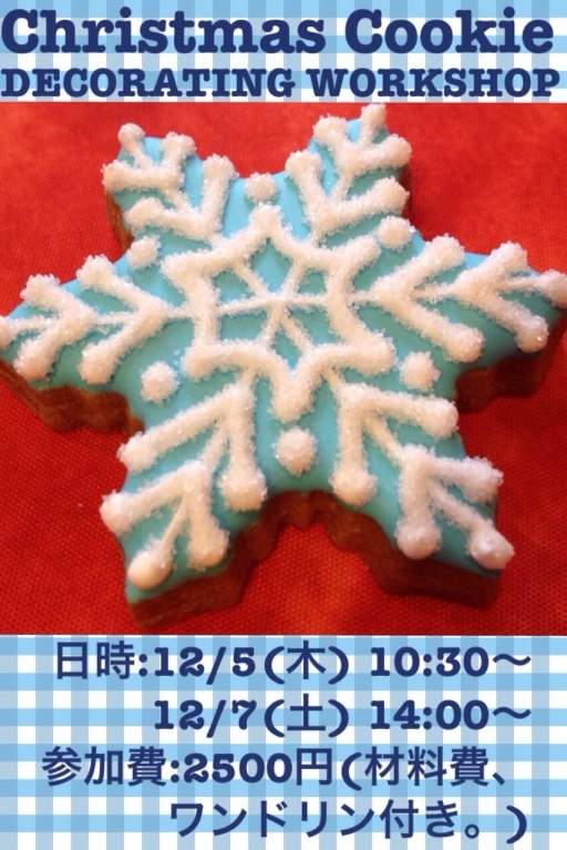 Christmas-cookie-decorating-workshop-japan
